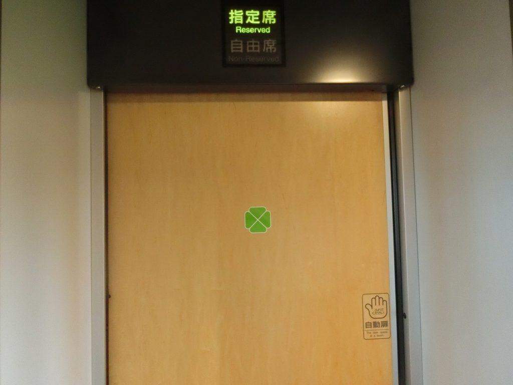 789系基本番台のグリーン車客席への扉