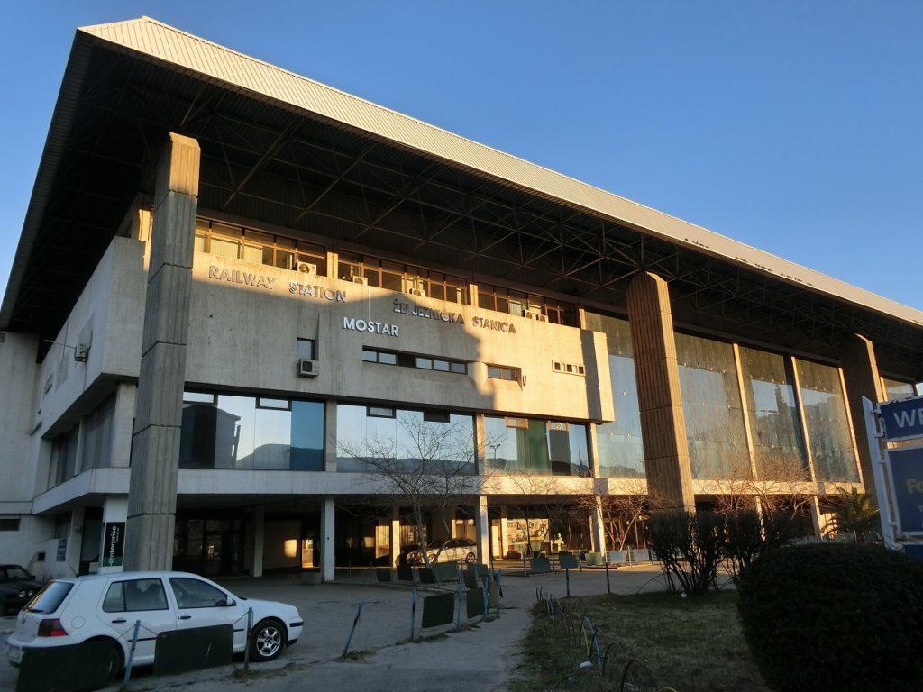 ボスニアヘルツェゴビナのモスタル駅の外観