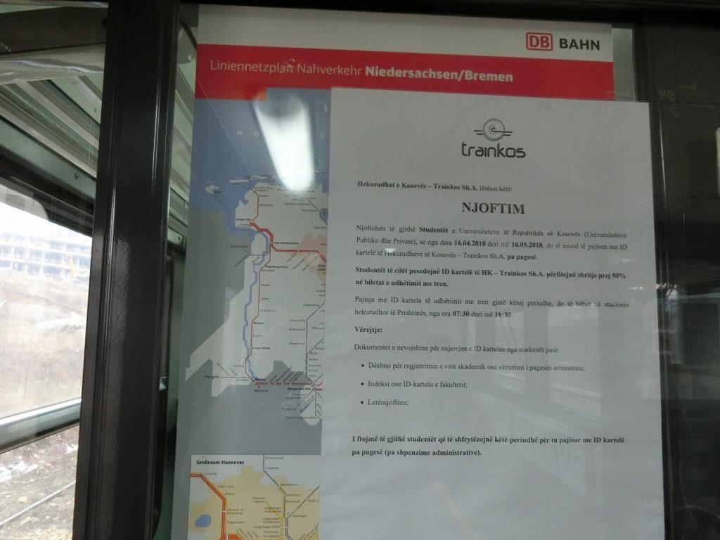 コソボ鉄道に残るドイツの近郊列車時代の案内