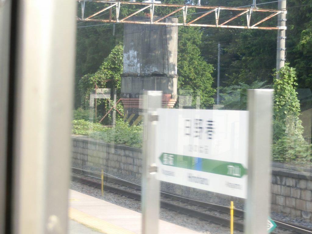 日野春駅に残る給水塔