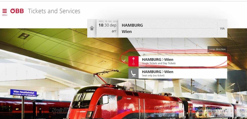 オーストリア国鉄の予約方法