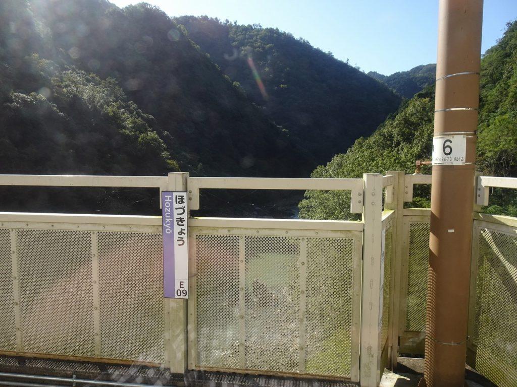 山陰本線保津峡駅