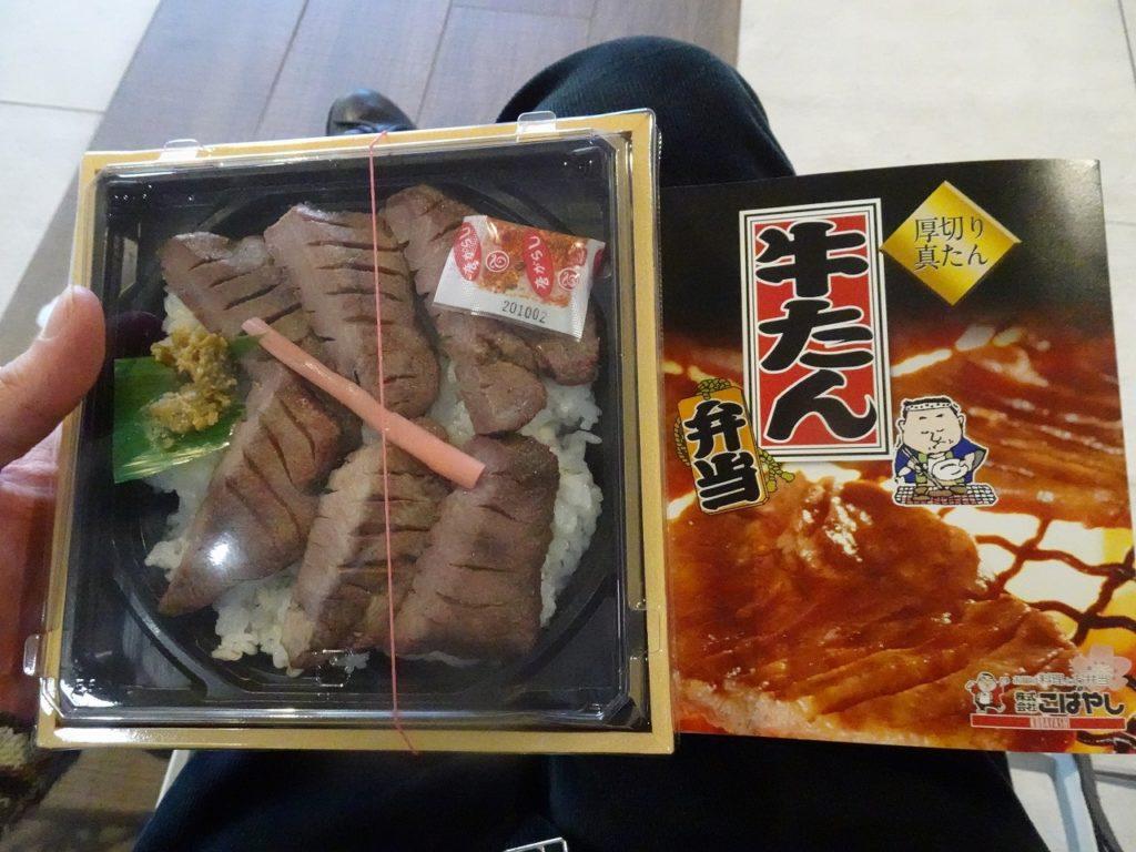仙台駅の駅弁、厚切り牛たん弁当