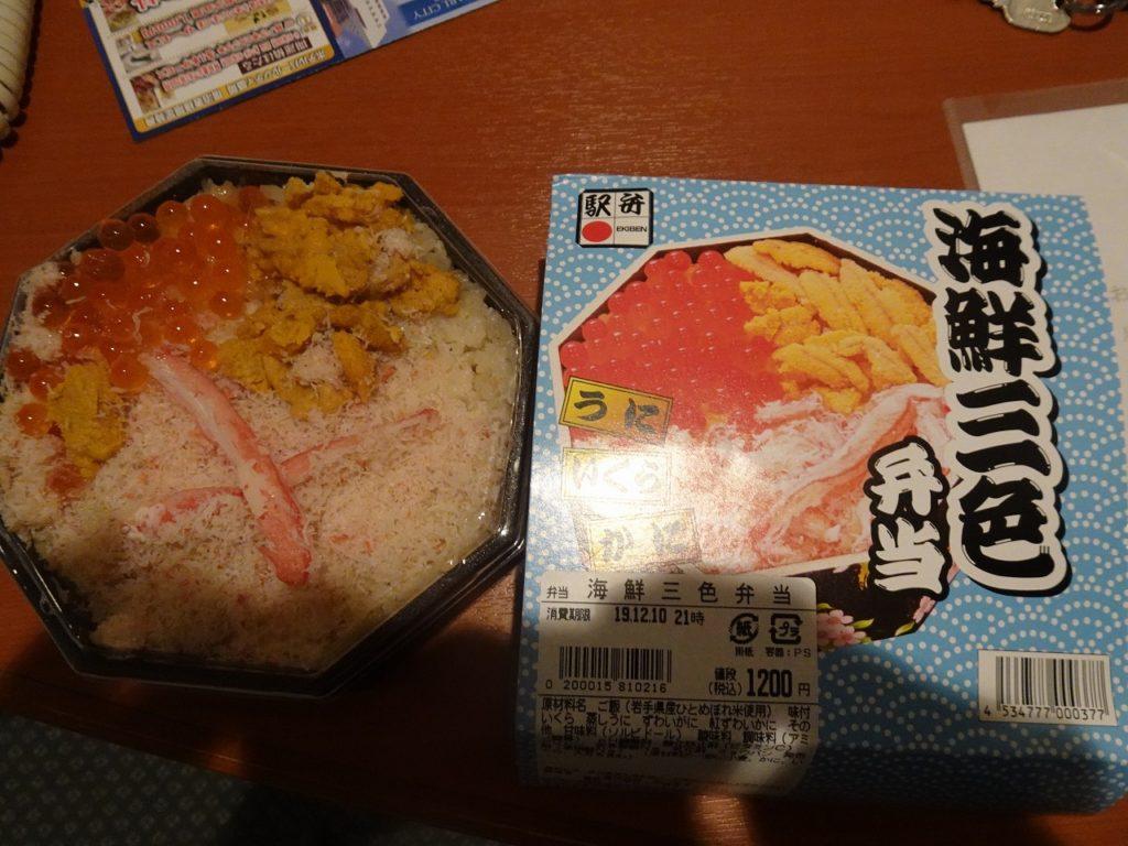 一ノ関駅の駅弁「海鮮三色丼」