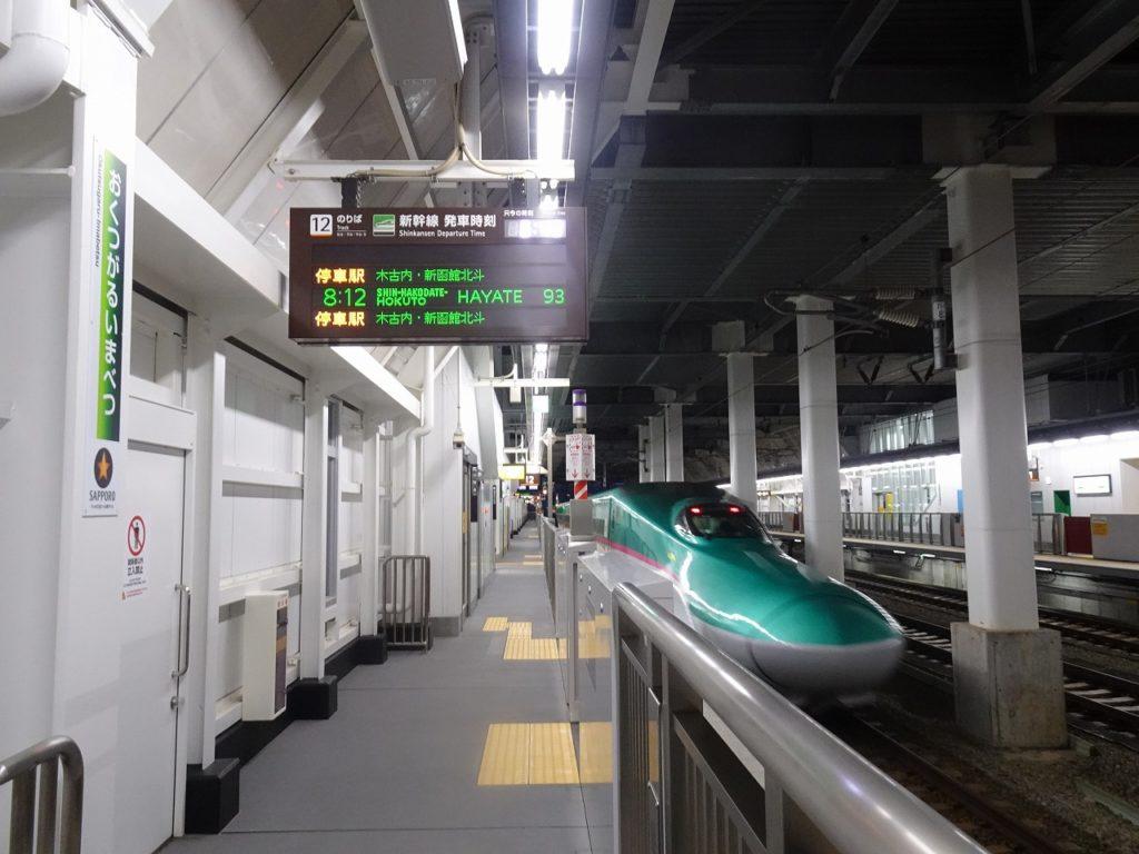 奥津軽いまべつ駅のホーム