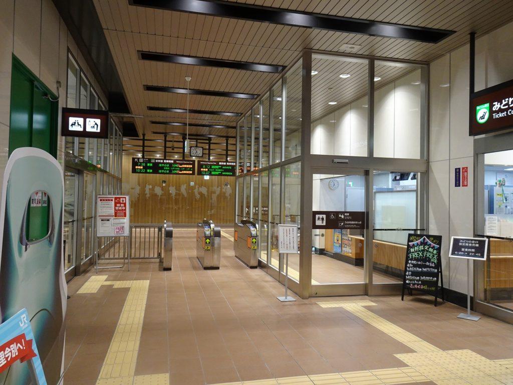 奥津軽いまべつ駅の改札