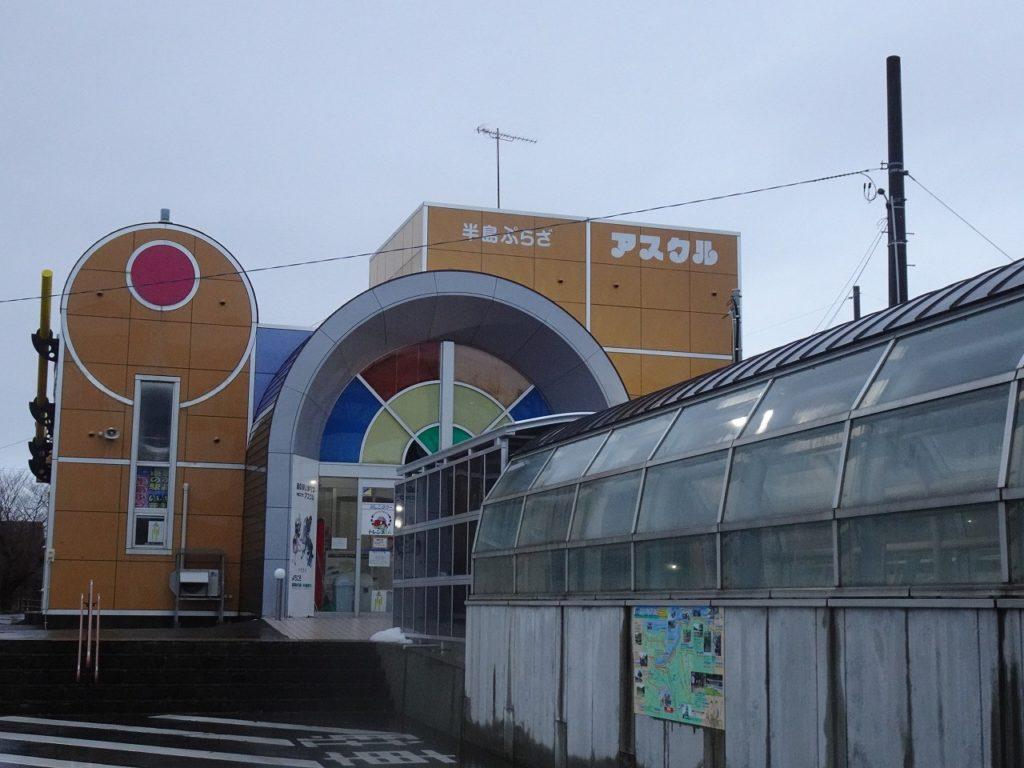 津軽二股駅に併設された道の駅