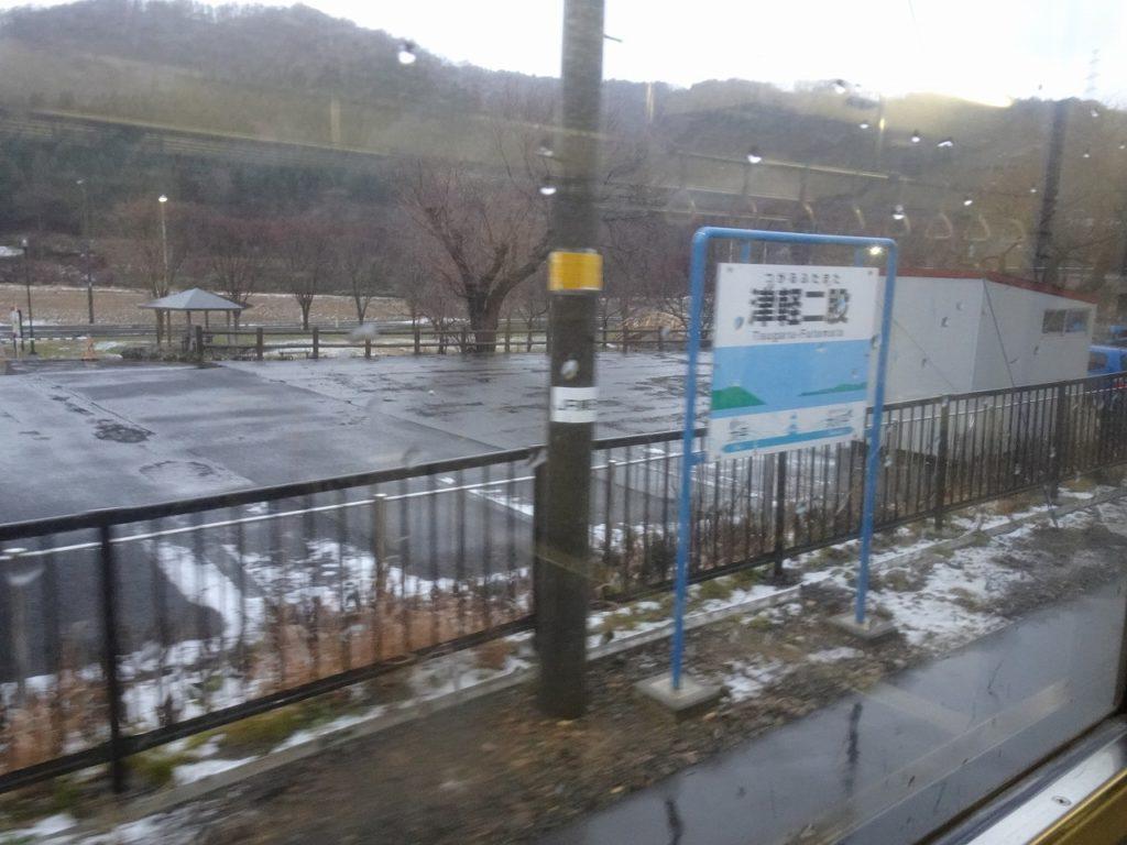 津軽線津軽二股駅