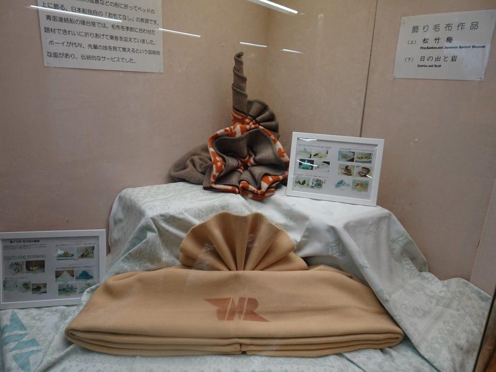 八甲田丸の飾り毛布