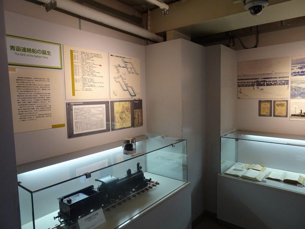 八甲田丸の青函鉄道連絡船記念館の展示
