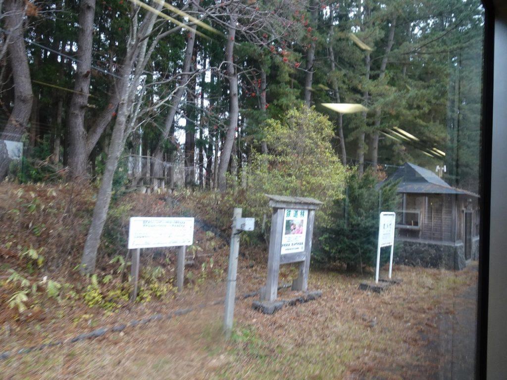 津軽鉄道の毘沙門駅