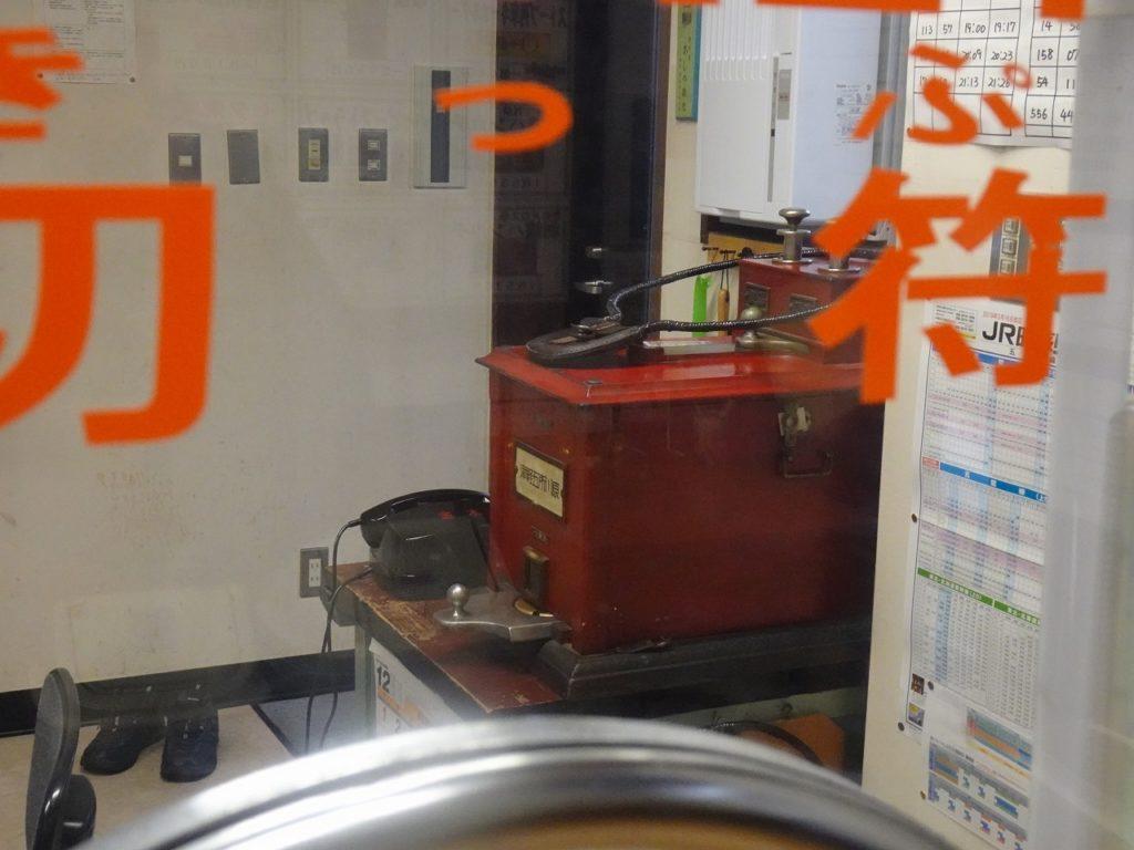 津軽鉄道金木駅にあるタブレット閉塞器