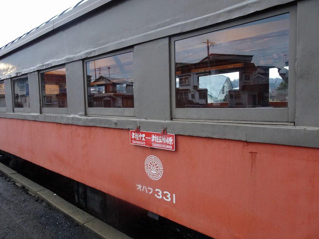 津軽鉄道のストーブ車両