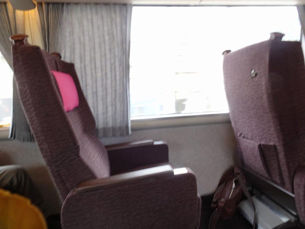 289系のグリーン車の座席