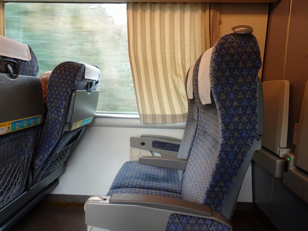 287系の普通車の座席
