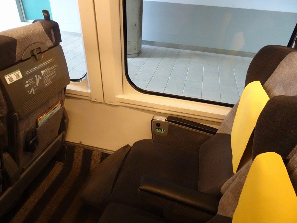 E3系 グリーン車の座席