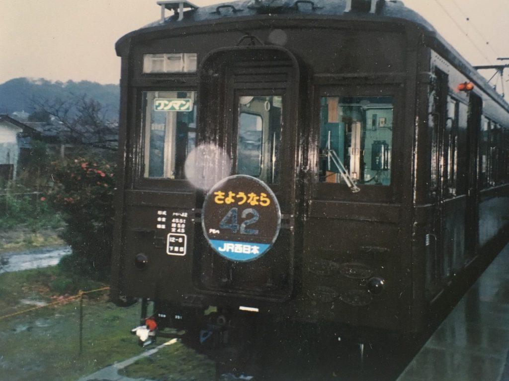 長門本山駅に停車する引退間際のクモハ42