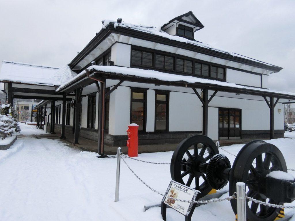 室蘭駅の近くにある旧室蘭駅駅舎