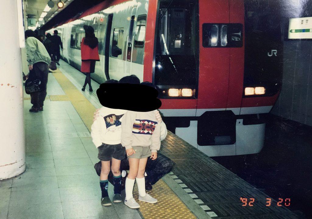 運行間もない頃の初代「成田エクスプレス」の253系