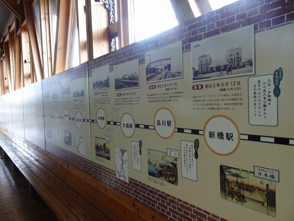 長浜鉄道スクエアの北陸線電化記念館にある鉄道唱歌