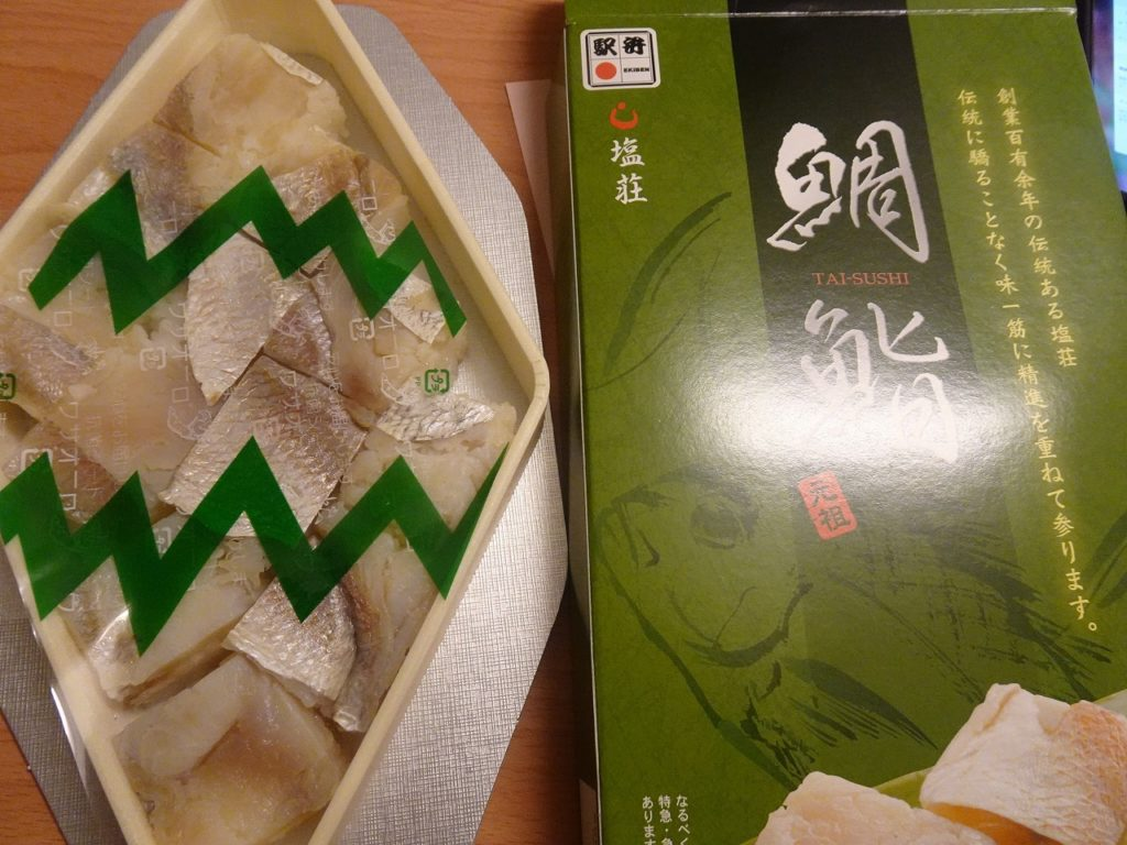 敦賀の駅弁、鯛鮨