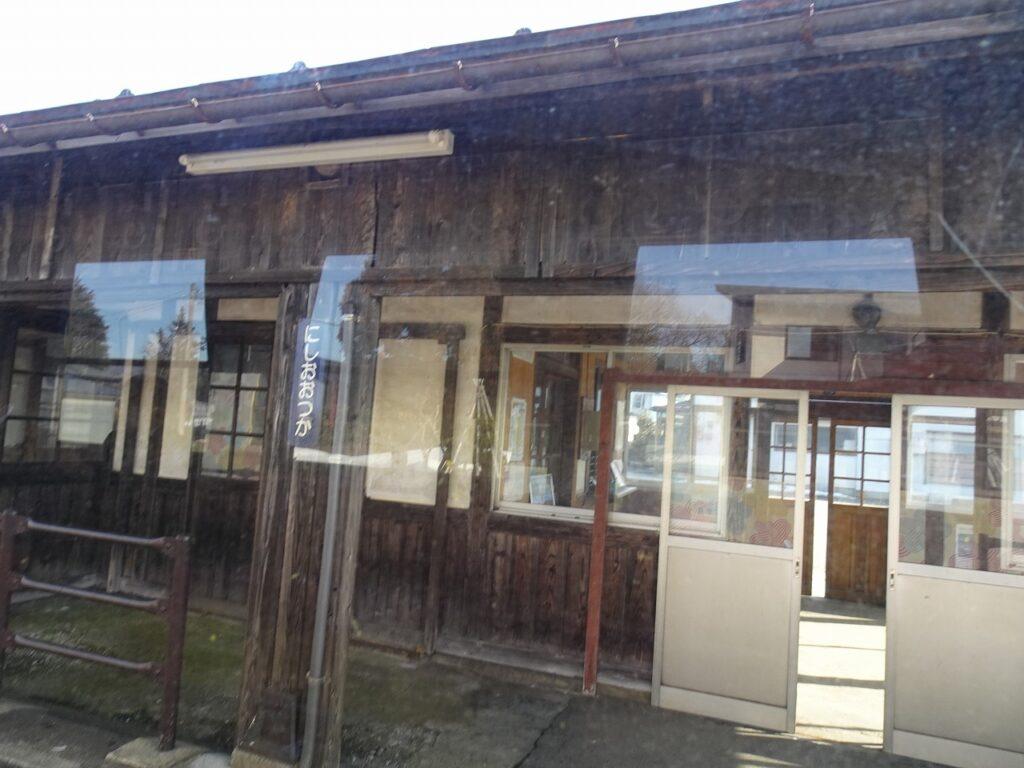 山形鉄道の木造駅舎の西大塚駅