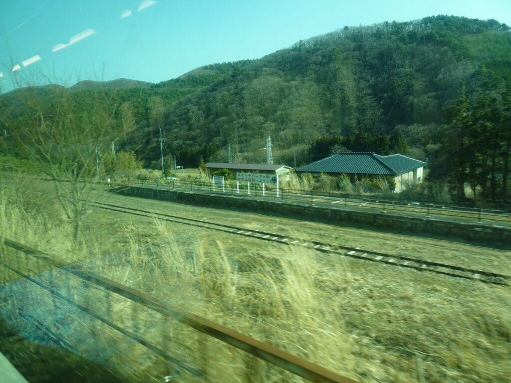 スイッチバック時代の旧中山宿駅跡