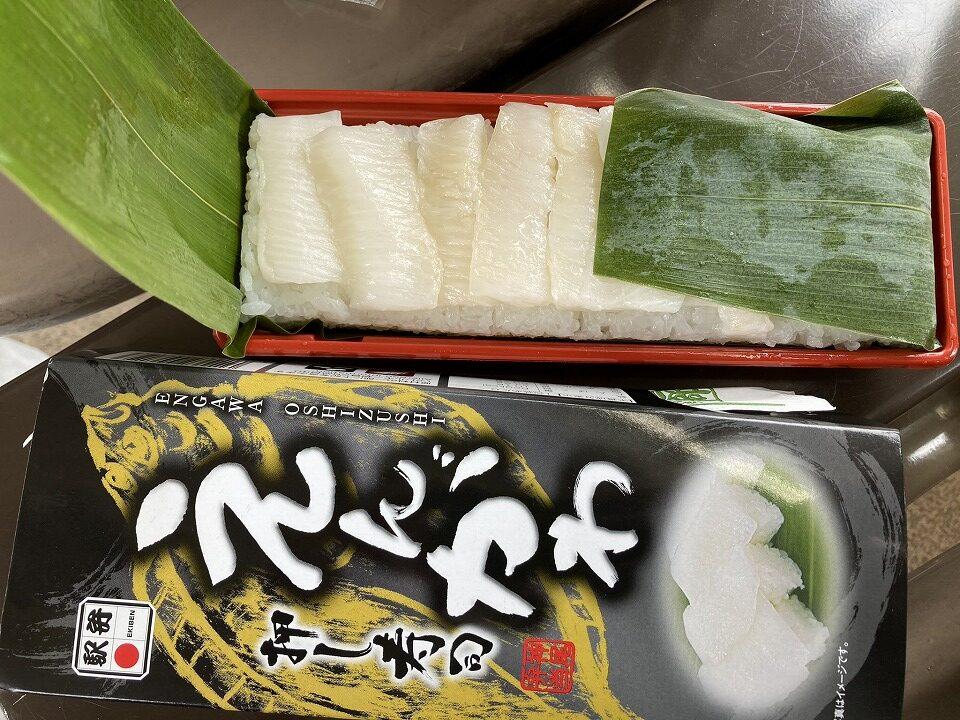 新津駅神尾弁当の駅弁、えんがわ押し寿司